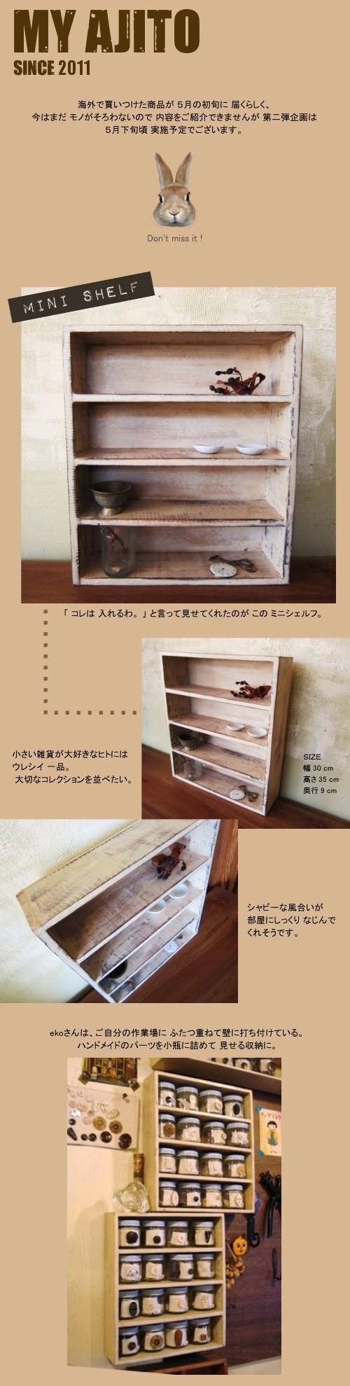 baki_2nd_3.jpg