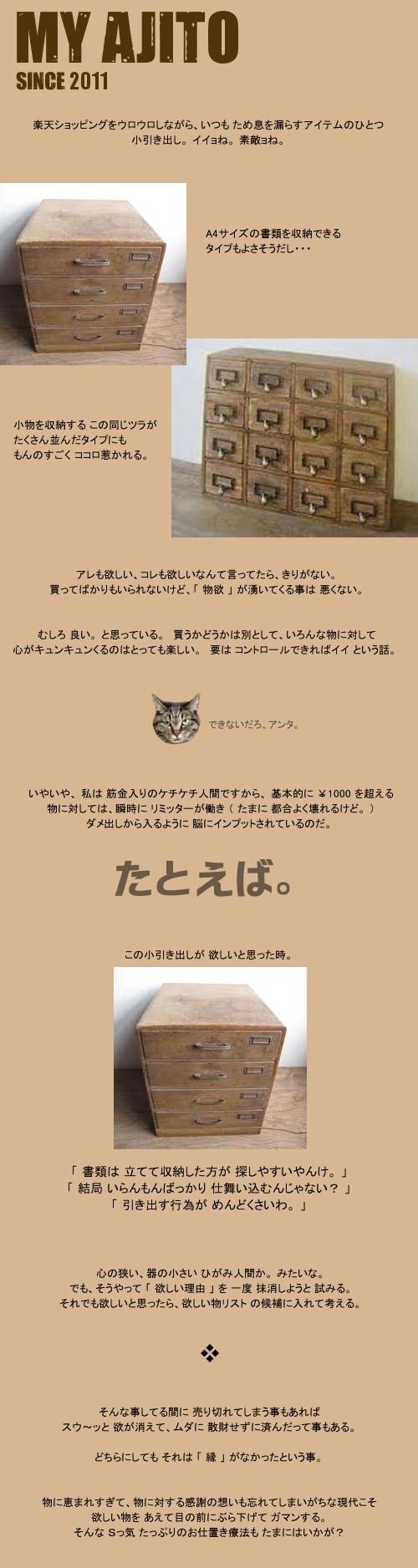 hiki_1.jpg