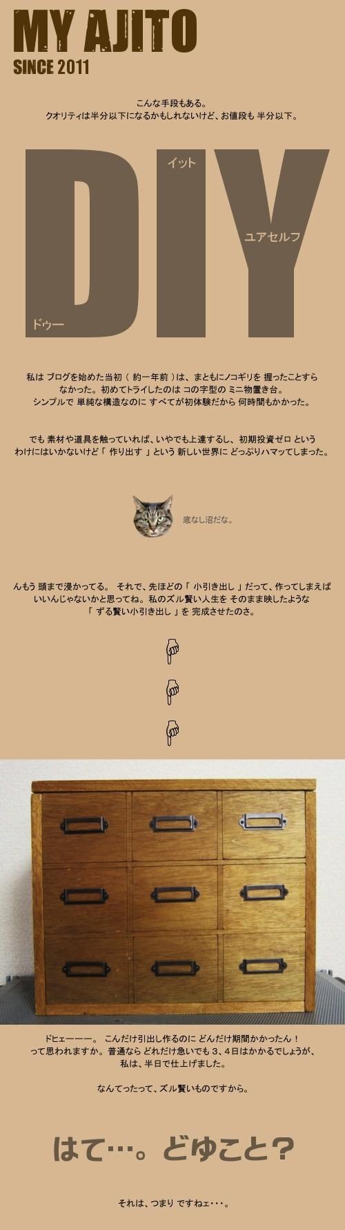 hiki_2.jpg