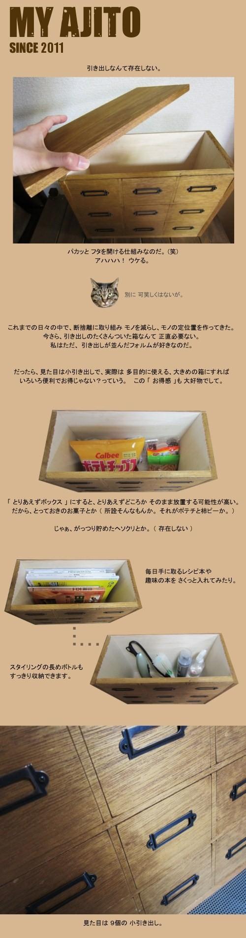 hiki_3.jpg