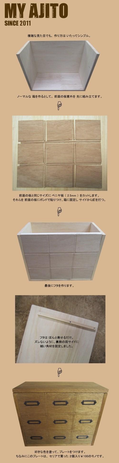 hiki_4.jpg