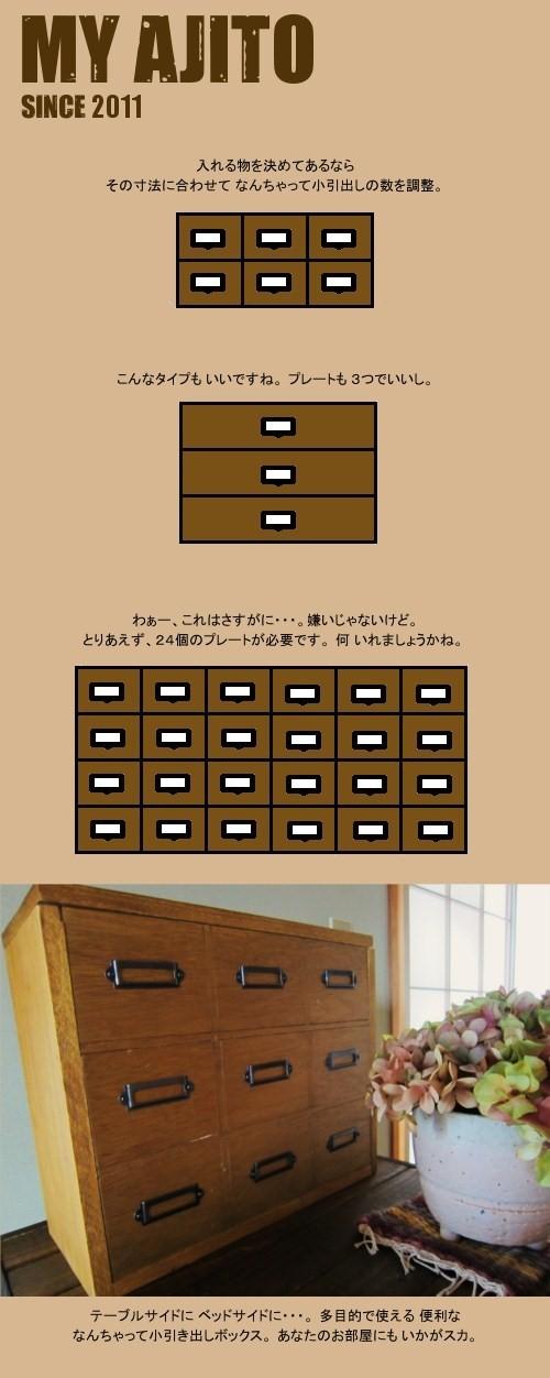 hiki_5.jpg