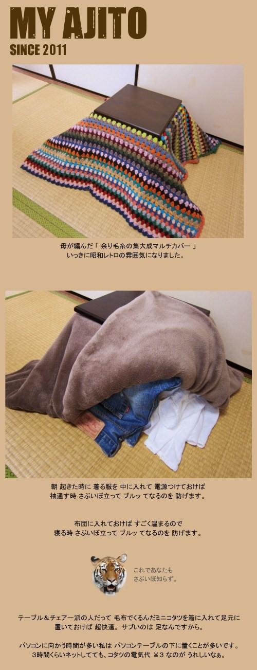 kota_sho_04.jpg