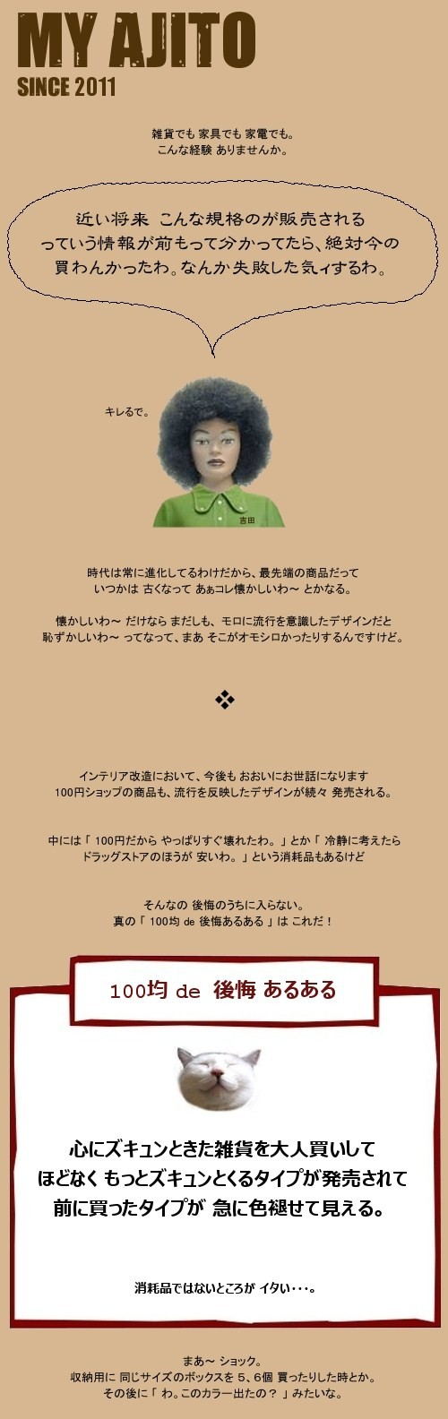 seri_f_0.jpg