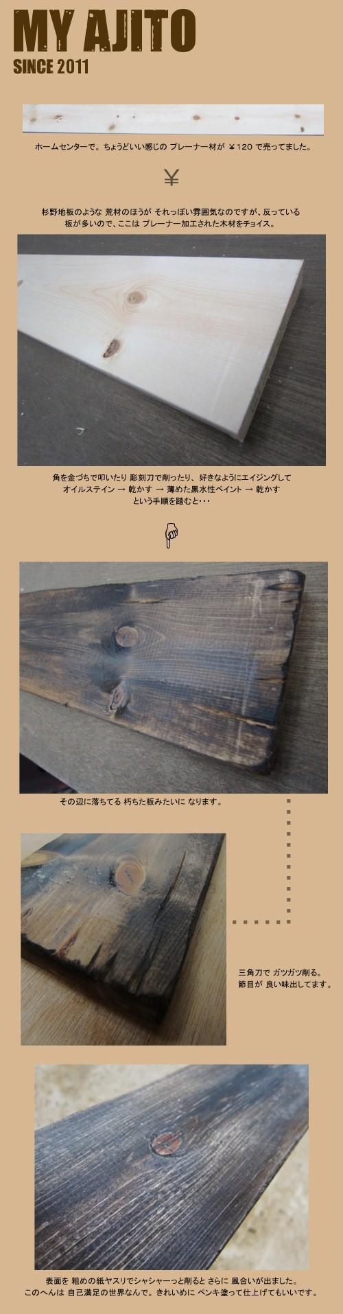 seri_f_3.jpg