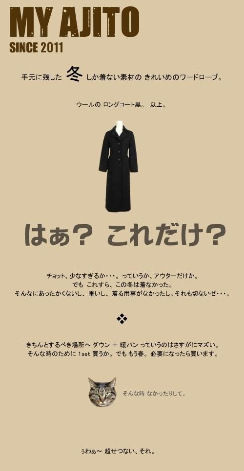 spring_5.jpg