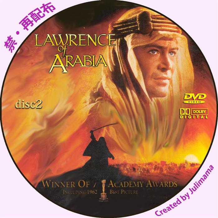 気まぐれラベル屋さん アラビアのロレンス2(LAWRENCE OF ARABIA)
