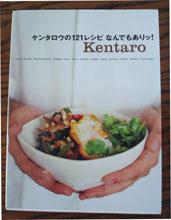 kentarobook