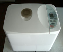 newbreadmaker