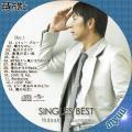 徳永英明SINGLEBEST Disc1