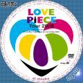大塚愛LOVE PiECE-DVD