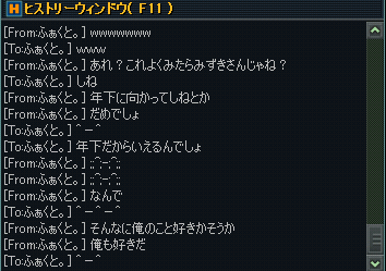 2011-09-04 23-54-10