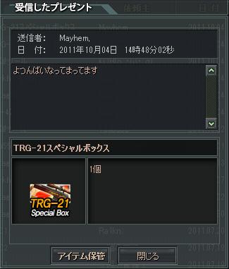 2011-10-04 14-47-33