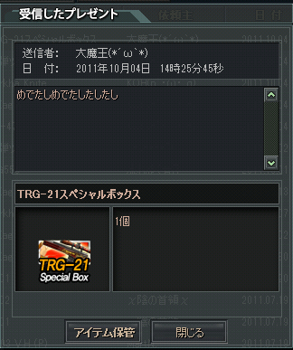 2011-10-04 14-43-39