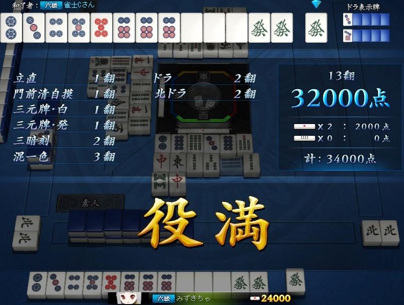 JRMSS-20110926_212011.jpg