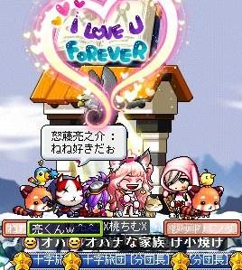 Maple110815_011846.jpg