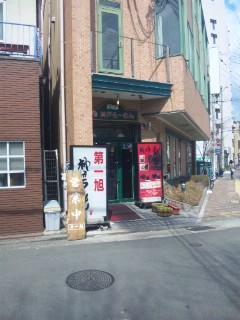 0325神戸ラーメン外観