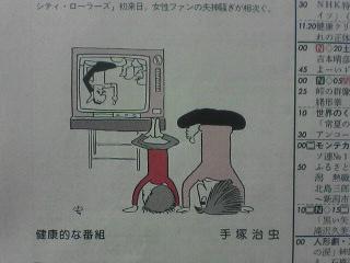 アダルト漫画の絵柄