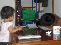 CIMG0638_convert_20080718214619.jpg