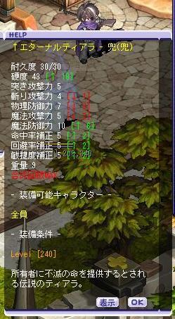 120323_2.jpg