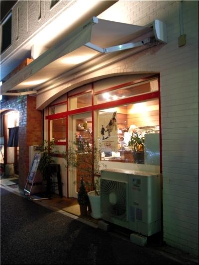 ミヤケ 店