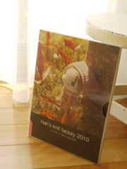photobook2011-02.jpg