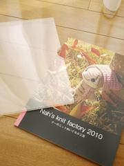 photobook2011-03.jpg