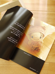 photobook2011-04.jpg