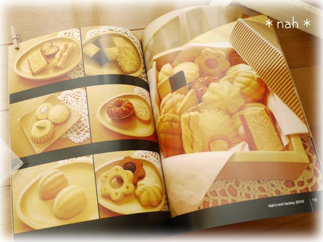 photobook2011-06.jpg