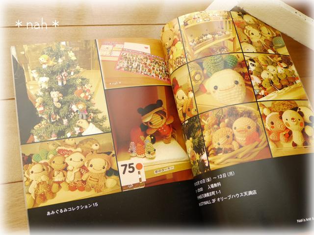 photobook2011-09.jpg