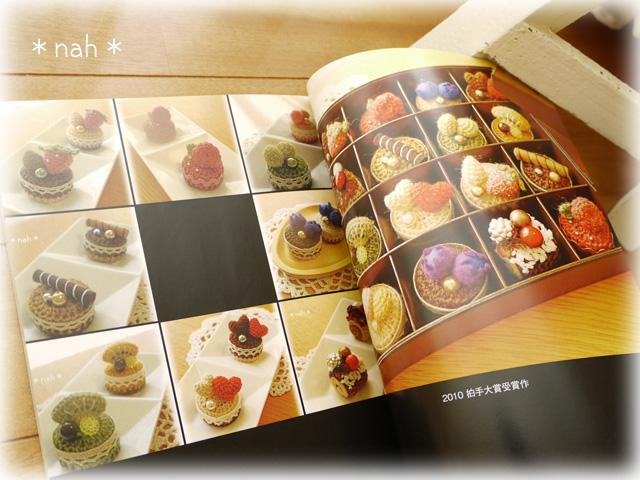 photobook2011-11.jpg