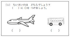 suken02.jpg