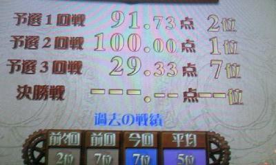 PA0_0001 (2)
