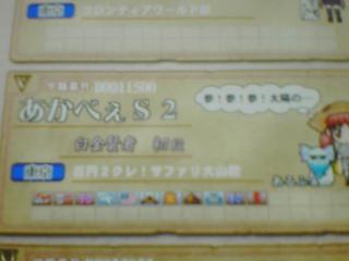 SA350259.jpg