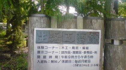 20080903204430