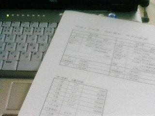 F1000200.jpg