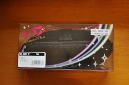 DSC_0187_convert_20110323211356.jpg