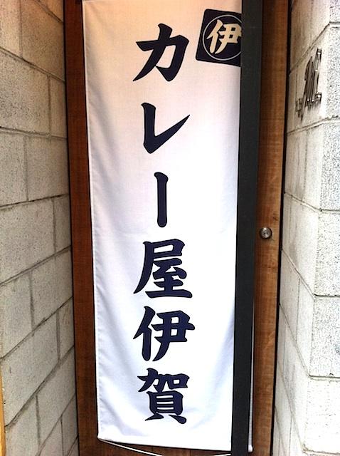 2011111701.jpg