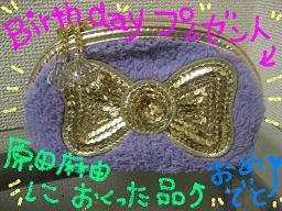 画像2008 blog up 001