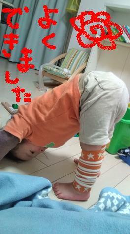 20081226颯太11