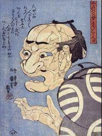Kuniyoshi_14