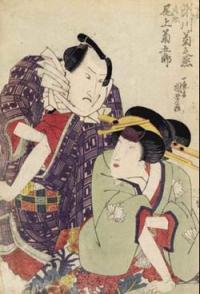 Kuniyoshi_4