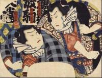 Kuniyoshi_5