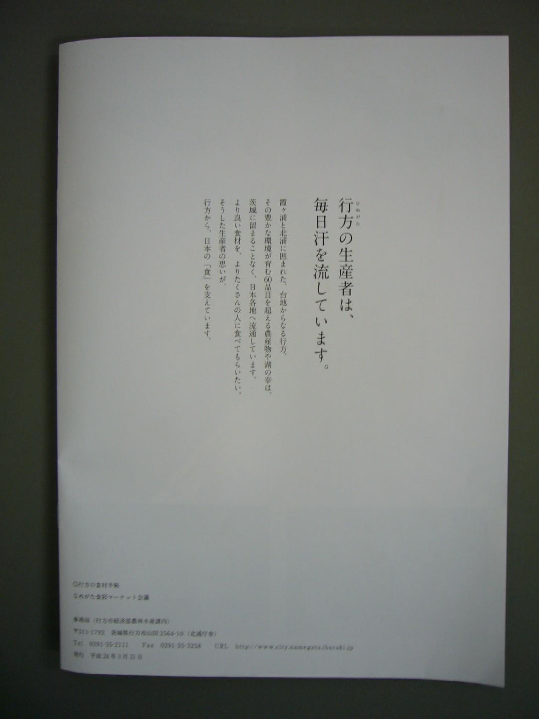 10_20120330170926.jpg