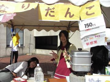 081011-13蟄ヲ逾ュ+(6)_convert_20081106184443