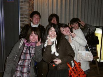 081219_3県人会 (1)