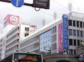 081230熊本 (1)