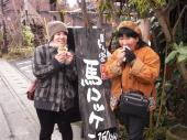 090102_1初詣in阿蘇神社 (17)