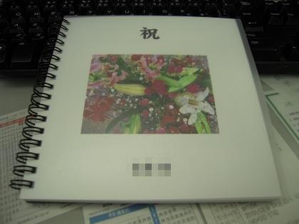 2011013101a.jpg