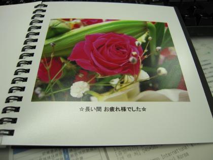 2011013103a.jpg